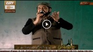 MEHFIL E NAAT (Live from Mirpur, Azad Kashmir) 4th March 2016