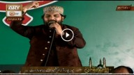 MEHFIL E NAAT (Live from Mirpur, Azad Kashmir) Part 3 4th March 2016