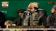 MEHFIL E NAAT (Live from Mirpur, Azad Kashmir) Part 2 5th March 2016