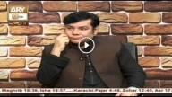 HAZRAT SALMAN FARSI – 18th April 2016