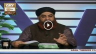 DARS E BUKHARI – Ep 636 – 21st April 2016