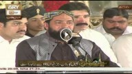 MEHFIL E MILAAD E MUSTAFA (Live from Faizpur Interchange, Lahore) – Part 1 – 21st April 2016