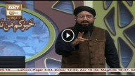 QURAN SUNIYE AUR SUNAIYE – Ep 1963 – 22nd April 2016