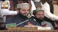 SYEDA E KAINAT CONFERENCE (Live from Lahore) – 23rd April 2016