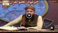 QURAN SUNIYE AUR SUNAIYE – Ep 1963 – 25th April 2016