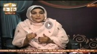 GULHA E NAAT – Ep 80 – 24th April 2016
