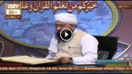 Quran Suniye Aur Sunaiye – Ep 1975 – 11th May 2016