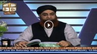 Dars-e-Bukhari – Ep 641 – 30th April 2016