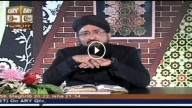 Hazrat Ameer Muawia – 30th April 2016