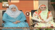 Subha Bakhair – Ep 300 – 1st May 2016