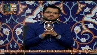 SAYYAH E LAMAKAN – 4th May 2016