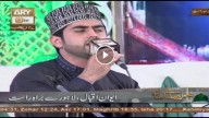 MEHFIL E SADA E HASSAAN (Live from Aiwan e Iqbal-Lhr) – Part 2 – 5th May 2016