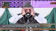 Mehfil e Sada e Hassaan (Live from Aiwan e Iqbal-Lhr) – Part 1 – 4th May 2016