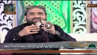 MEHFIL E SADA E HASSAAN (Live from Aiwan e Iqbal-Lhr) – Part 3 – 5th May 2016