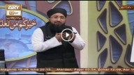 Quran Suniye Aur Sunaiye – Ep 1971 – 5th May 2016