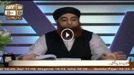 Dars-e-Bukhari – Ep 642 – 5th May 2016