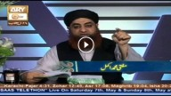 Dars-e-Bukhari – Ep 643 – 6th May 2016