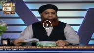 Dars-e-Bukhari – Ep 644 – 7th May 2016