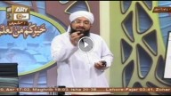 Quran Suniye Aur Sunaiye – Ep 1973 – 9th May 2016