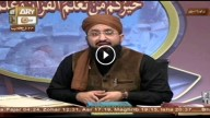 Quran Suniye Aur Sunaiye – Ep 1968 – 2nd May 2016