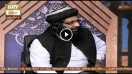 Imam e Azam Abu Hanifa – Ep 1 – 9th May 2016