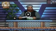 Dars-e-Bukhari – Ep 646 – 13th May 2016