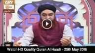 Al Haadi 25th May 2016
