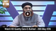 Dars-e-Bukhari – 26th May 2016