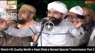 Mehfil e Naat Shab e Baraat Special Transmission Part 2 – 22nd May 2016