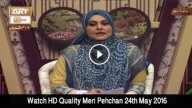 Meri Pehchan – 24th May 2016