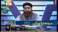 Dars-e-Bukhari – 20th May 2016