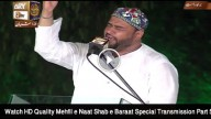 Mehfil e Naat Shab e Baraat Special Transmission Part  5 – 22nd May 2016