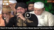 Mehfil e Naat Shab e Baraat Special Transmission Part 3 – 22nd May 2016