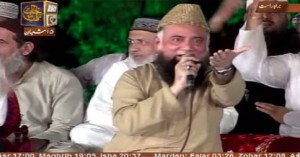 Mehfil e Naat Shab e Baraat Special Transmission Part 1 – 22nd May 2016