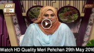 Meri Pehchan 30th May 2016