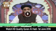 Al Hadi 1st June 2016