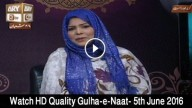Gulha-e-Naat 5th june 2016
