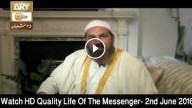 Life Of The Messenger 2nd June 2016