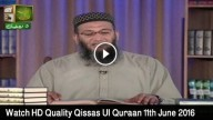 Qissas Ul Qur'aan 11th June 2016
