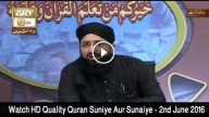 Quran Suniye Aur Sunaiye 2nd June 2016