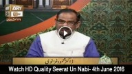 Seerat Un Nabi 4th june 2016