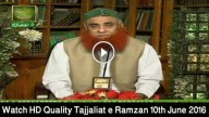 Tajjaliat e Ramzan 10th June 2016