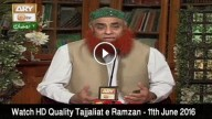 Tajjaliat e Ramzan 11th June 2016