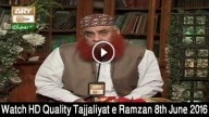 Tajjaliyat e Ramzan 8th June 2016