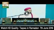 Taqwa in Ramadan 7th June 2016