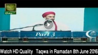 Taqwa in Ramadan 8th June 2016