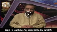 Aap Kay Masail Ka Hal 2nd June 2016