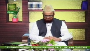 Rah-e-Hidayat 7th June 2016