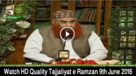 Tajjaliat e Ramzan 9th June 2016