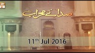 Sada e Mehraab 11th July 2016